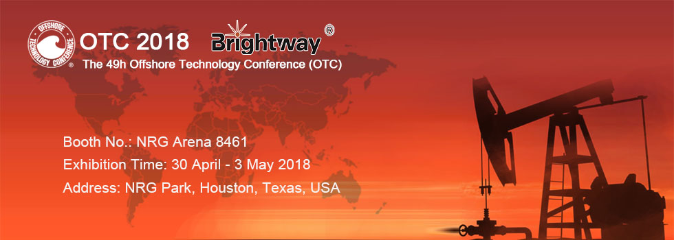 Invition of Brightway OTC Exhibition 2018